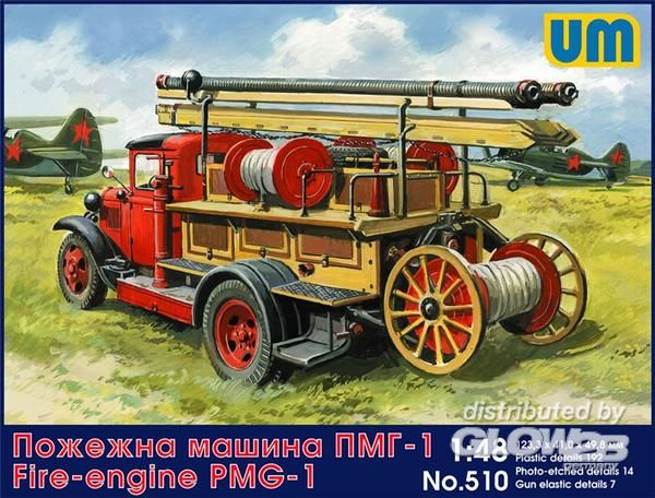Kits 1:48 Kits, Cars, Fire Engine