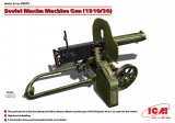 35675 Soviet Maxim Machine Gun 1910/30 in 1:35 [3315675], Bausatz