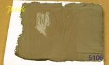 5106 Spachtelmasse dunkelbraun
