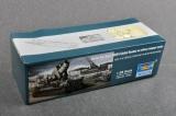 9360208/208 Morser Karl-Gerat 040/041 on railway transport carrier 00208, Bausatz